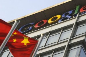 Google re-enters china